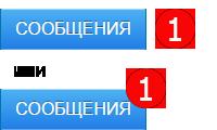 http://s5.uploads.ru/t/qe5V1.png