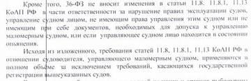 http://s5.uploads.ru/t/qehR7.jpg