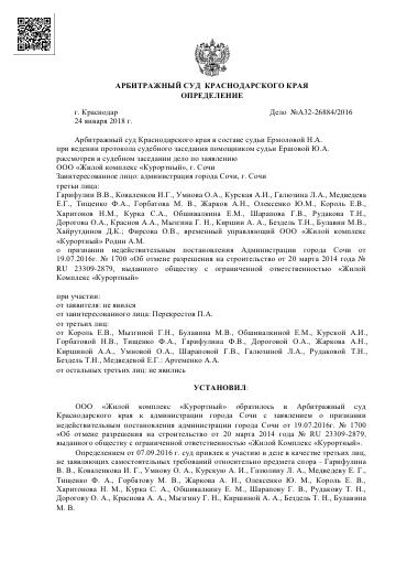 http://s5.uploads.ru/t/qinvU.png