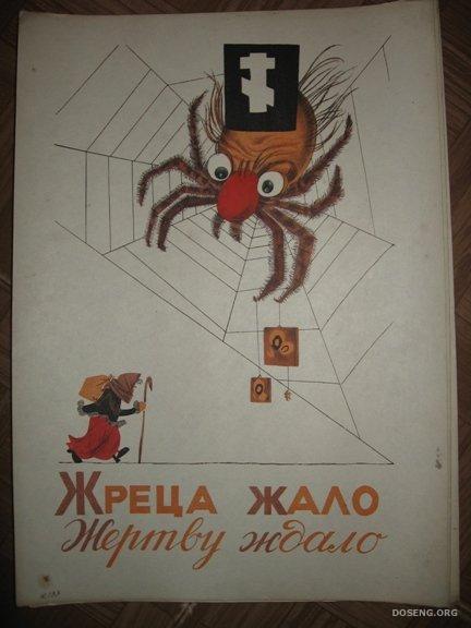 Арахноиды. Инсектоиды. Arachnoids. Insectoids - 2