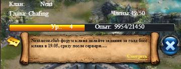 http://s5.uploads.ru/t/qjVlH.png