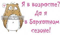 http://s5.uploads.ru/t/qkzmf.jpg