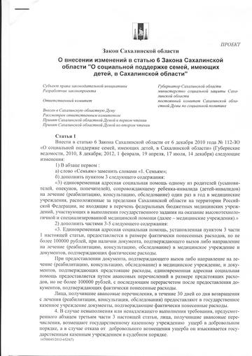 http://s5.uploads.ru/t/qlOzL.png