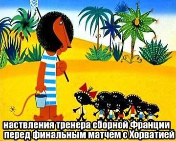 http://s5.uploads.ru/t/qmBs1.jpg