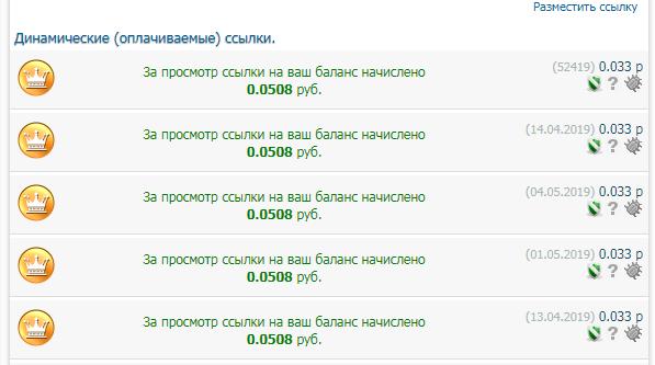 http://s5.uploads.ru/t/qnkh3.png