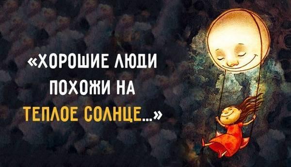 http://s5.uploads.ru/t/qoCPs.jpg