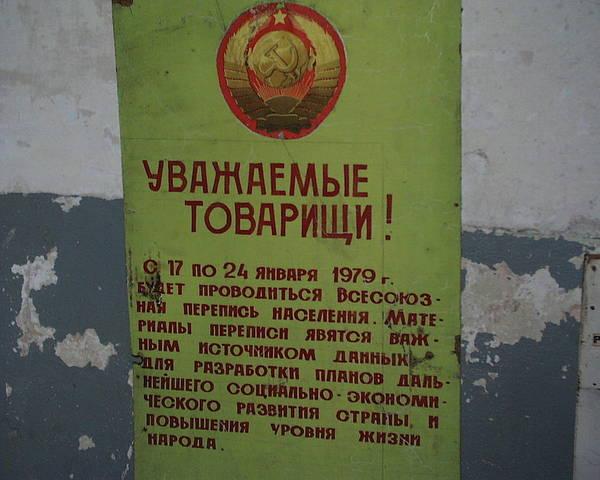 http://s5.uploads.ru/t/qxRfN.jpg
