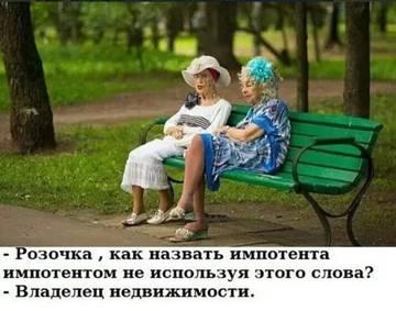 http://s5.uploads.ru/t/qxwuQ.jpg