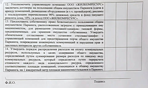 http://s5.uploads.ru/t/qzCmR.jpg