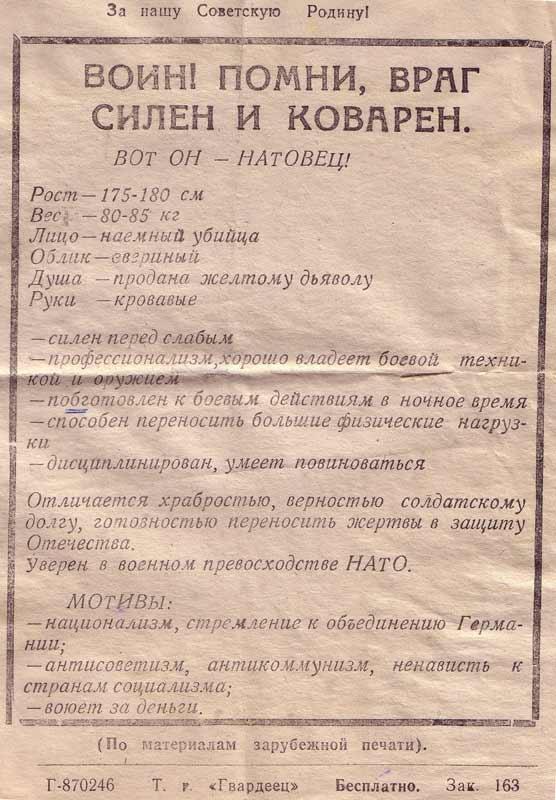 http://s5.uploads.ru/t/rCPvj.jpg