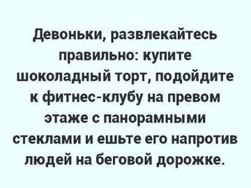 http://s5.uploads.ru/t/rFSME.jpg