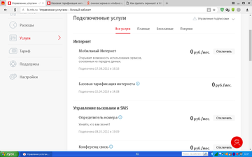 http://s5.uploads.ru/t/rIdb1.png