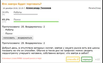 http://s5.uploads.ru/t/rKWGU.png