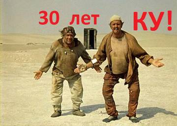http://s5.uploads.ru/t/rKzgY.jpg