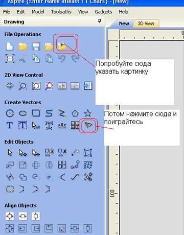 http://s5.uploads.ru/t/rOMze.jpg