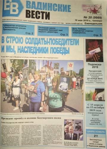 http://s5.uploads.ru/t/rOt0T.jpg