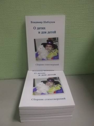 http://s5.uploads.ru/t/rPT8I.jpg