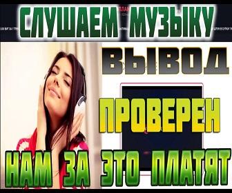 http://s5.uploads.ru/t/rQa7V.jpg