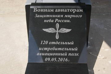 http://s5.uploads.ru/t/rT9bn.jpg