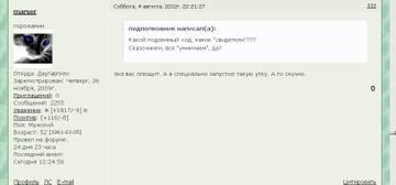 http://s5.uploads.ru/t/rTg9b.jpg