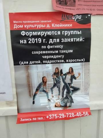 http://s5.uploads.ru/t/rUGpS.jpg