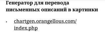 http://s5.uploads.ru/t/rUXtc.jpg