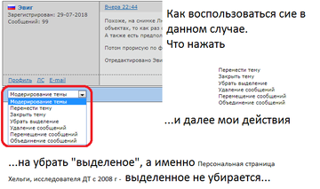 http://s5.uploads.ru/t/rdtCQ.png