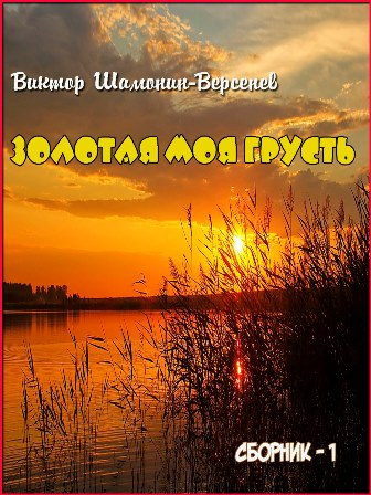 http://s5.uploads.ru/t/rgPxT.jpg