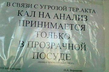 http://s5.uploads.ru/t/rlsQg.jpg