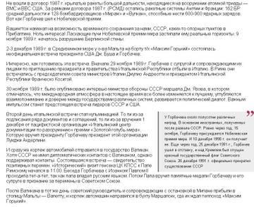 http://s5.uploads.ru/t/rovT0.jpg