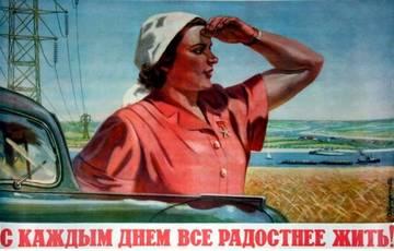 http://s5.uploads.ru/t/rqHte.jpg