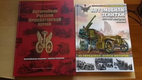 http://s5.uploads.ru/t/rqXk0.jpg