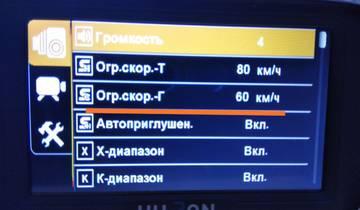 http://s5.uploads.ru/t/rsiv9.jpg