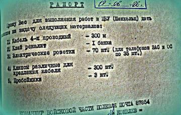 http://s5.uploads.ru/t/rzbfG.jpg