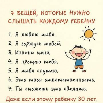 http://s5.uploads.ru/t/s1jc4.jpg