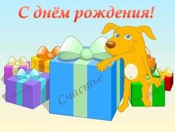 http://s5.uploads.ru/t/sAK89.jpg