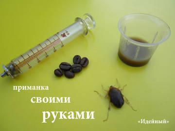http://s5.uploads.ru/t/sBem1.jpg
