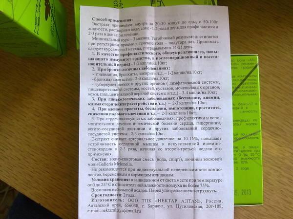 http://s5.uploads.ru/t/sC5rI.jpg