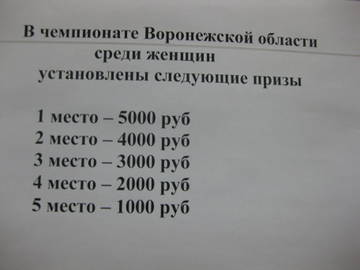 http://s5.uploads.ru/t/sClQ6.jpg