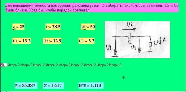 http://s5.uploads.ru/t/sE5N8.jpg