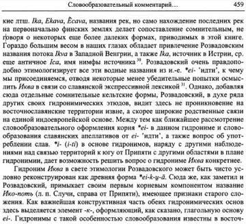 http://s5.uploads.ru/t/sFjPJ.jpg