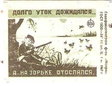 http://s5.uploads.ru/t/sICb1.jpg