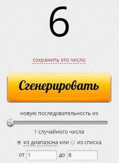 http://s5.uploads.ru/t/sMbit.jpg