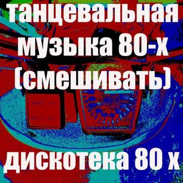 http://s5.uploads.ru/t/sOpLv.jpg