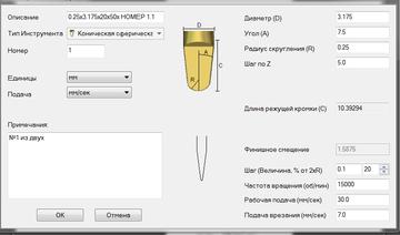 http://s5.uploads.ru/t/sVbQ9.png