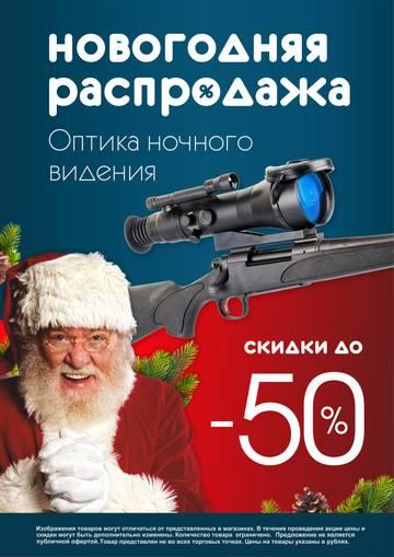 http://s5.uploads.ru/t/sVqXU.jpg