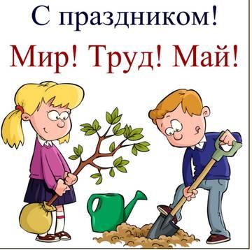 http://s5.uploads.ru/t/scQOm.jpg