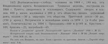 http://s5.uploads.ru/t/sdXzv.jpg