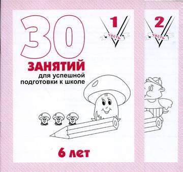 http://s5.uploads.ru/t/sdjml.jpg