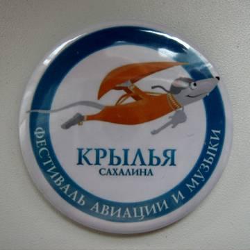 http://s5.uploads.ru/t/sgLuK.jpg